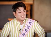 '배태랑' 김호중, 다이어트 미션 유일한 30대 기대감→허당미 발산
