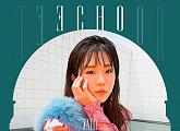 케이티(KATIE), 'ECHO' M/V 100만뷰 돌파…호평 속 국내외 매체 '집중 조명'