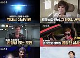 '보이스트롯' 남진ㆍ혜은이ㆍ김연자ㆍ진성ㆍ박현빈ㆍ김용만, 역대급 스케일 예고