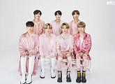 방탄소년단, 데뷔 7주년 기념 '2020 BTS FESTA' 가족 사진 공개 '유쾌한 선물'