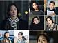 '더 킹-영원의 군주' 김고은, 사랑ㆍ운명 내 손으로 선택한다…'멋쁨 캐릭터'의 정석