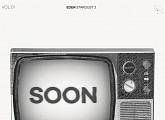 이든, 오늘(3일) '이든 스타더스트 시즌2' vol.1 발매