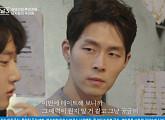 '하트시그널' 채널A 온에어, 이가흔ㆍ천인우ㆍ박지현ㆍ김강열 불타는 사각관계