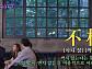 불후의 뜻 못 맞힌 성우 김보민(쓰복만), '부부의 세계' 성대모사는 일품
