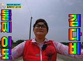 """둘째이모 김다비(김신영), 축하무대 '안동역에서' """"나처럼 젊게 살기 바라"""""""