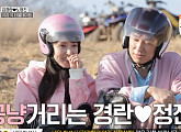 '우리 다시 사랑할 수 있을까2' 호란ㆍ이준혁&노정진ㆍ김경란 '극과극' ATV 라이딩 더블데이트