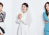 정수연ㆍ조엘라ㆍ최연화 '보이스퀸' 콘서트 취소…코로나19 여파