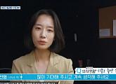 '나이 41세' 김대명, 결혼 질문에 침묵한 첫 만남→곽선영 종영소감…푸짐했던 '슬의생 스페셜'