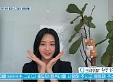 """조이현ㆍ배현성, '슬의생 스페셜' 홍도ㆍ윤복 종영 소감 """"영광이었다"""""""