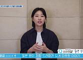 """문태유·하윤경, '슬의생' 깜짝 커플 종영 소감 """"얼른 시즌2 만나고 싶어"""""""