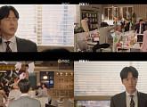 위기의 박해진, 마케팅영업팀 초대형 내분에 '멘탈붕괴'