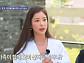 기은세ㆍ나르샤, '합가주택' 모범 100평 청주 전원주택 방문…母心 담긴 인테리어에 눈물