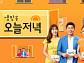 '오늘저녁' 31년 전통 천안 석갈비, 연 매출 30억의 주인공