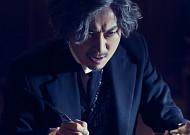 배우 서범석, 베토벤의 열정과 회한을 노래하다