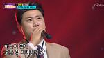 """'트바로티' 김호중 '사랑의 콜센타' 하차…팬들 아쉬운 목소리 """"벌써부터 그리워"""""""