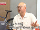 """남궁훈 K게임즈(카카오게임즈) 대표 """"연봉? 페이커 정도는 NO"""""""