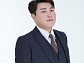 김호중, 폭행 주장 전 여자친구 父 고소(공식입장)
