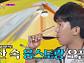 임영웅의 여름 캠핑 이야기 #텐트#불놀이#웅스토랑 '성공적'