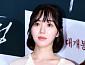 "AOA 민아(권민아), 에이오에이 탈퇴 배경 공개 ""한 멤버에 10년 괴롭힘 당했다"""