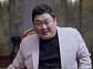 '끝보소' 웹툰 '금요일' 드라마化, 김준현ㆍ오만석 명품 연기력+짜릿 반전