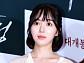 """AOA 민아, 인스타그램에 에이오에이 지민 사과글 분노 """"거짓말은 하지 말았어야지"""" 현재 글 삭제"""