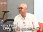 남궁훈(nkay) 카카오게임즈 대표, 집사부일체 CEO 특집 빛낸 k게임즈 대표 주자…페이커 언급
