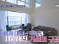'홈데렐라' 동탄 펜트하우스 리모델링 1억 5700만원에 大성공…정형돈ㆍ조승희 감탄