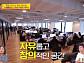 도티 회사 샌드박스→헤이지니 연봉…'당나귀 귀' 심영순ㆍ현주엽조차 깜놀 '관심 집중'