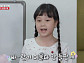 """'응팔' 진주 役 김설, '존봉준 금융교육' 참여 """"180만 원 저금했다"""""""