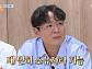 """""""울릉도 배편? 연정훈이 운전"""" 김종민 불안UP → 울릉도여행 위해 묵호항 모인 '1박'"""