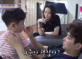 박현빈, 결혼 5년차 두 아이 아빠…집ㆍ아내 '슈돌'서 공개