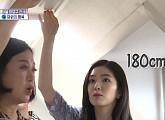 김숙, 키 180cm도 설 수 있는 복층 '망원의 행복' 매물 소개…레드벨벳 아이린ㆍ슬기 '깜놀'