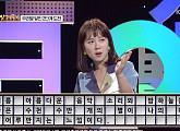 '수천수만' 띄어쓰기 우리말 겨루기 달인 2단계…비디오판독 끝에 정답