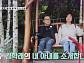 """가수김학래, 나이 63세에 방송 최초로 아내 공개 """"아내, 2년 반 동안 투병"""""""
