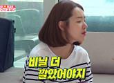 인교진, 집에서 물감 놀이→자이언트 치약 풍선…소이현 폭발