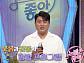 '트바로티' 김호중, '노래가 좋아'서 '미스터트롯' 장윤정과 사제만남