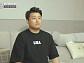 김호중, 미련없는 집정리 '신박한 정리' 通했다(ft.영기)