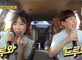 '드루와' 오나미, 남창희 김승혜와 열창…100만원 기부 동참