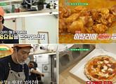 '배달해서 먹힐까?' 매콤 치킨 로제 파스타ㆍ디아볼라 피자ㆍ치킨 파니니…월요일 극복 새 메뉴 등장