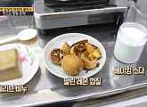 베이킹소다ㆍ올리브 비누ㆍ말린 레몬 껍질로 만든 저자극 세제…자산 10억 원 세탁소 비결 '서민갑부'
