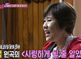 '사랑하게 될줄 알았어' 신효범, 나이 2세 오빠 김도균과 듀엣…안혜경 눈물(ft. 윤기원)