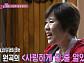 '사랑하게 될줄 알았어' 신효범, 나이 2세 오빠 김도균과 남해 섬마을 콘서트(ft. 윤기원)