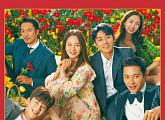 '우리, 사랑했을까', 오늘(8일) OST 'Dreams' 발매…이바다 가창 참여 '몰입도 UP'