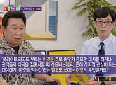 임하룡, 나이 67세 개그맨 입담…'각광(풋라이트)' 퀴즈 정답 실패