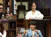 채널A 온에어 '하트시그널 시즌3' 마지막회, 배윤경 예상 최종 러브라인은?