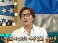 """탁재훈 아버지, 레미콘회사 배조웅 대표…김구라 """"연매출 180억 원"""""""