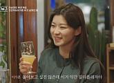 """""""'길티 플레저'다, 이거"""" 이가흔, '핱시3' 천인우 솔직한 마음 확인"""