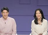 '공부가 머니?' 스페이스A 메인 보컬 김현정, 아이큐 146 뇌섹남 남편 닮은 아들 공개
