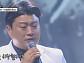 김호중, '사랑했지만'으로 김희재와 명품 듀엣…갈비뼈 골절도 낫게 하는 목소리