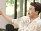 '트바로티' 김호중, 닭백숙부터 고추장 삼겹살ㆍ감자전까지 '박장데소' 먹방 퍼레이드